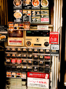 picture of tokyo soup machine