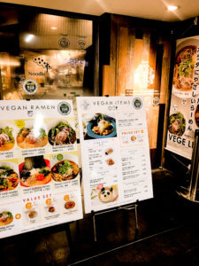 picture of t's tantan ueno, perfect place for a vegan in tokyo